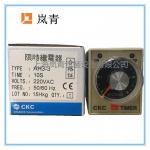 原装CKC松菱继电器 正品AH3-3时间继电器高频机限时继电