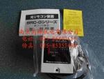 北阳HOKUYO传感器UES-930