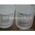 Dynasolve 711树脂溶解剂