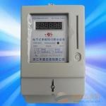 南京熱銷MITSUBISH三菱電機電流表YP-8NF