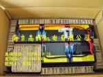 原装日本三菱UPS电源FW-VBT-1.0K