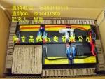 厂家直销日本三菱蓄电池FW-A10H-0.7K