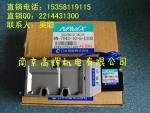 代理日本精器电磁阀BN-7M43-15