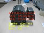 特价促销日本日立减速机CAV24-020-40B