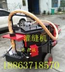 河北邢臺高速公路專用的瀝青灌縫機