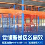 深圳三層閣樓貨架,東莞牧隆貨架供應商