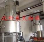 东北大学出售磷酸氢钙干燥机