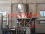 东北大学出售硫酸钾干燥机