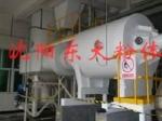 東北大學出售氧化鎂煅燒爐