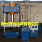 200吨液压机 200吨四柱液压机 压装拉伸整形 滕州万合