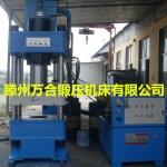 厂家直销 200吨四柱液压机 快速拉伸油压机滕州万合