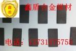 供应耐磨块 合金耐磨粉块 溜槽耐磨专用合金块