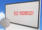 云南昆明耐高溫高效過濾器/云南昆明初中效空氣過濾器