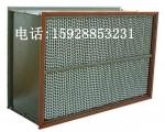 吉林長春耐高溫高效過濾器/吉林長春AAF康菲爾高效過濾器