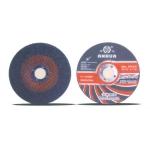 成都樹脂鈸型砂輪 有色金屬專用磨片