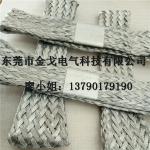 铝编织带 铝镁编织带 硅碳棒用铝编织带固定夹连接带