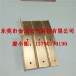 電池銅排連接片 動力電池模組導電銅排