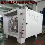 激光切割廢氣凈化器 工業廢氣凈化設備 激光打標煙塵處理設備