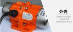 YZS振动电机型号规格表大全还可免费提供选型指导