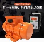东莞微小型振动电机是机械设备不可缺少的普田厂家推荐