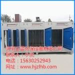 福建光氧催化设备废气处理设备价格便宜