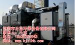 山东济南RCO催化燃烧设备价格优惠厂家