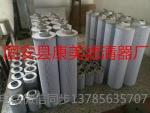 FAX-1300×10黎明液压油滤芯