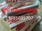 2600R003ECO/N2 贺德克液压滤芯