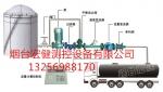 液体定量装车计量设备|化工液体灌装槽车计量设备—烟台宏健