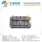 防震汽车管理设备 之诺电子厂家供应