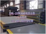 清港镇100吨地磅...3×18米100吨地磅多少钱?