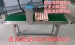 河北鸡蛋喷码机生产厂家科力普喷码机