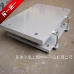GPZ(KZ)固定抗震盆式橡胶支座性能原厂正品型号齐全