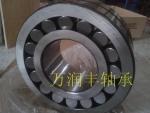 22314C/W33-SF高温洛阳水泥厂轴承昆明现货价格