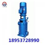50DL12.6-12.2*3多级立式离心泵