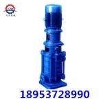 65DL30-16离心泵 多级离心泵