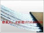 钢丝绳输送带厂家 钢丝绳芯阻燃输送带