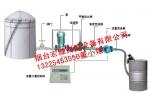 化工液体灌装大桶设备/液体自动灌装大桶设备