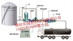 氨水分装大桶计量设备 氨水定量装车计量设备