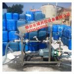 液体定量装桶设备 烟台宏健YLJ-II