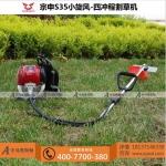 宗申割草機小旋風背負式割灌機側掛式草坪機維修