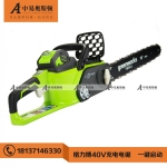 充電電鋸格力博40V充電式電鏈鋸鋰電池油鋸