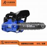 奧斯頓825油鋸小型汽油鏈鋸伐木鋸廠家直銷