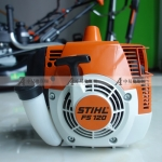 进口斯蒂尔FS120割灌机背负式割草机便携式除草机