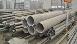 无锡亮鑫 304不锈钢钢管、卫生级镜面管、卫生级流体管