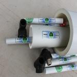 润硕dn20-160铝合金衬塑复合管