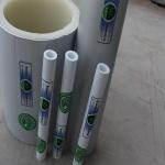 建筑管材就认准润硕牌铝合金衬塑复合管