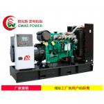 成都发电机厂家批发GF-30玉柴柴油发电机组价格便宜