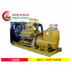 格瓦斯柴油汽油发电机组,四川柴油发电机组