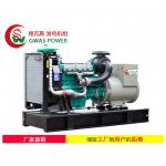 成都沃尔沃代理商批发120KW柴油发电机组价格实惠